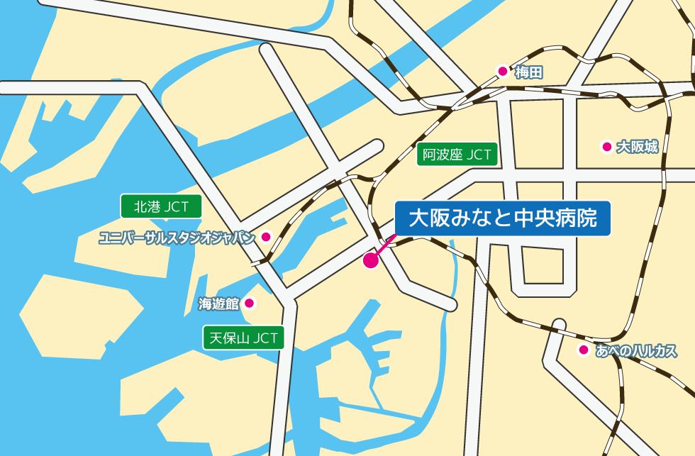 大阪 みなと 中央 病院